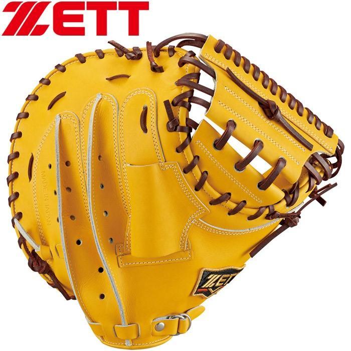 ゼット 野球 軟式キャッチャーミット プロステイタス BRCB30912-5437