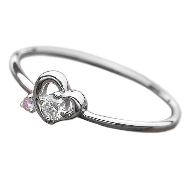珍しい ダイヤモンド リング ダイヤ アイスブルーダイヤ 合計0.06ct 9.5号 プラチナ Pt950 ハートモチーフ 指輪 ダイヤリング 鑑別カード付き, 風船の店ハッピーバルーン 38bc83f4