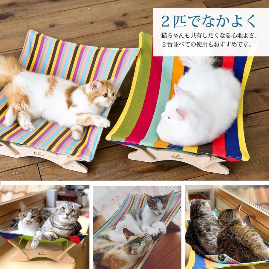 ランキング1位獲得 Catoneer 一生モノの猫ハンモックベッド 猫用ハンモックベット 猫 ベッド  おしゃれ 快適な猫ハンモック   洗える  夏冬 anschluss 14