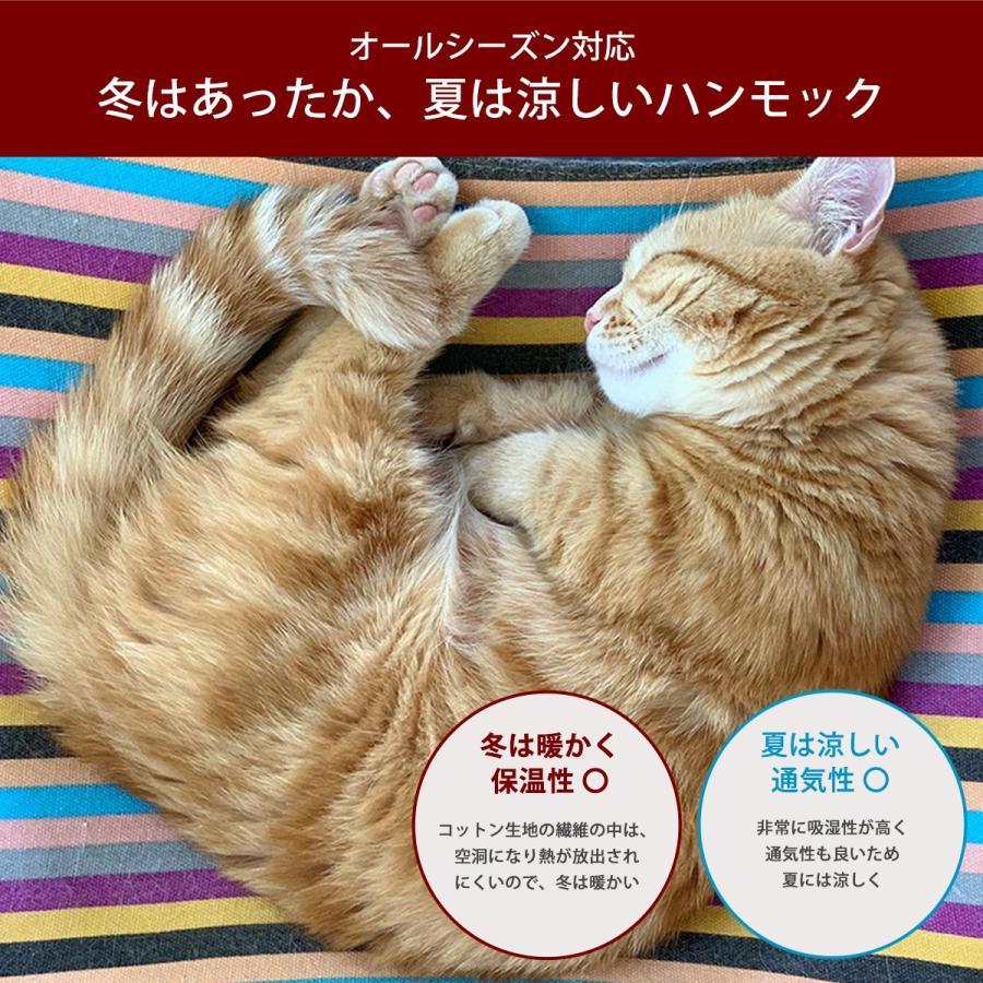 ランキング1位獲得 Catoneer 一生モノの猫ハンモックベッド 猫用ハンモックベット 猫 ベッド  おしゃれ 快適な猫ハンモック   洗える  夏冬 anschluss 08