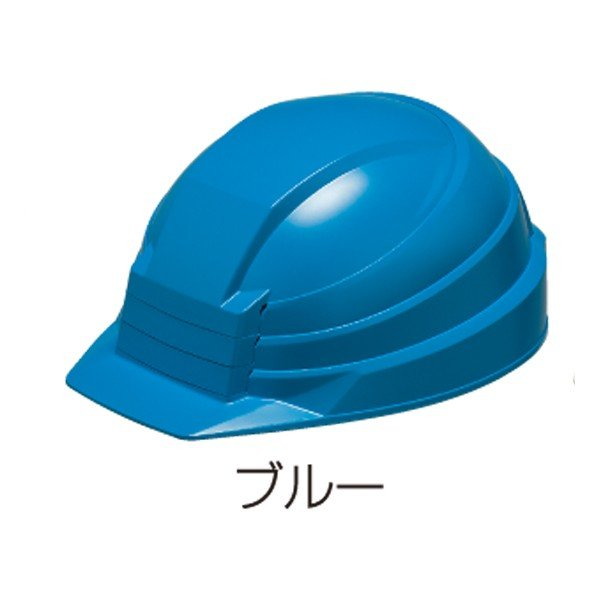防災用品 防災グッズ 備蓄 防災用品 非常用 防災用ヘルメット イザノ IZANO|anshinhonpo|07