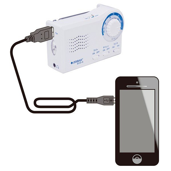 ラジオ 防災用 防災グッズ 防災用品 備蓄 避難用品 非常用 スマートフォン対応 備蓄ラジオ ECO-3 --お届けに2ヶ月以上かかる場合あり--|anshinhonpo|02