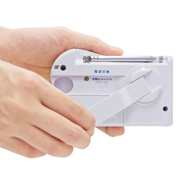 ラジオ 防災用 防災グッズ 防災用品 備蓄 避難用品 非常用 スマートフォン対応 備蓄ラジオ ECO-3 --お届けに2ヶ月以上かかる場合あり--|anshinhonpo|03