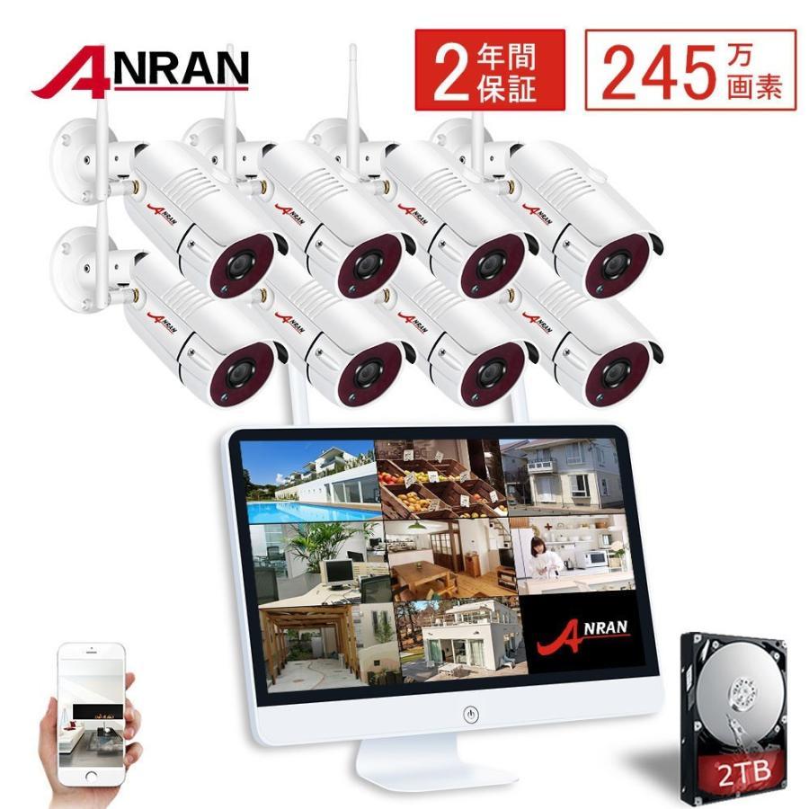 防犯カメラ WiFi 200万画素 15.6インチモニター付き 2TB内蔵 8台 セット レコーダー 監視カメラ 1080p モニター付き カート ワイヤレス 屋外 動体検知