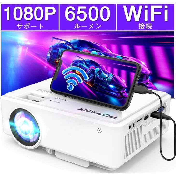 プロジェクター 3600LM 1080PフルHDに対応可 スマホ 定番から日本未入荷 パソコン PS3 PS4 ゲーム機 VGA搭載 HDMI 大幅にプライスダウン DVDプレヤーなど接続可 USB×2 AV JIN-AK-81 SD