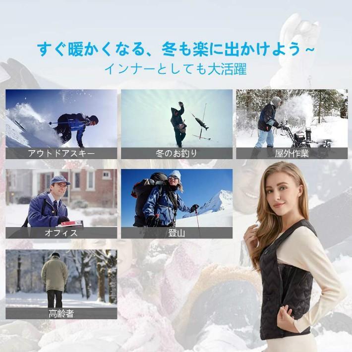 クリスマス 電熱ベスト 電熱ジャケット USB充電 ヒートベスト 男女兼用 ほっとチョッキ 防寒ベスト 水洗いでき 2021改良デザイン NIN-BJ-fm-2XL anshinsokubai 06