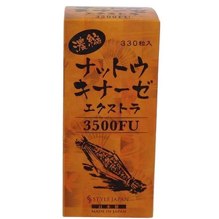 スタイルジャパン ナットウキナーゼエクストラ 3500FU 4セット