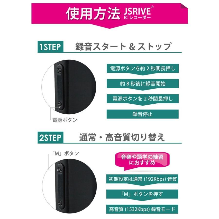 ボイスレコーダー ICレコーダー 録音機 小型 長時間 JSRIVE|ansindostore|17