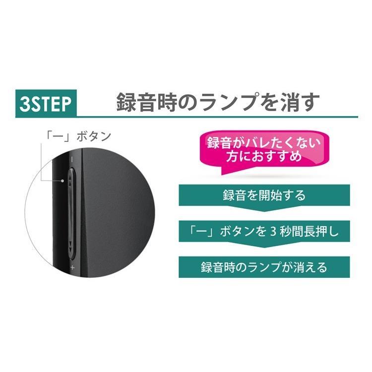 ボイスレコーダー ICレコーダー 録音機 小型 長時間 JSRIVE|ansindostore|18