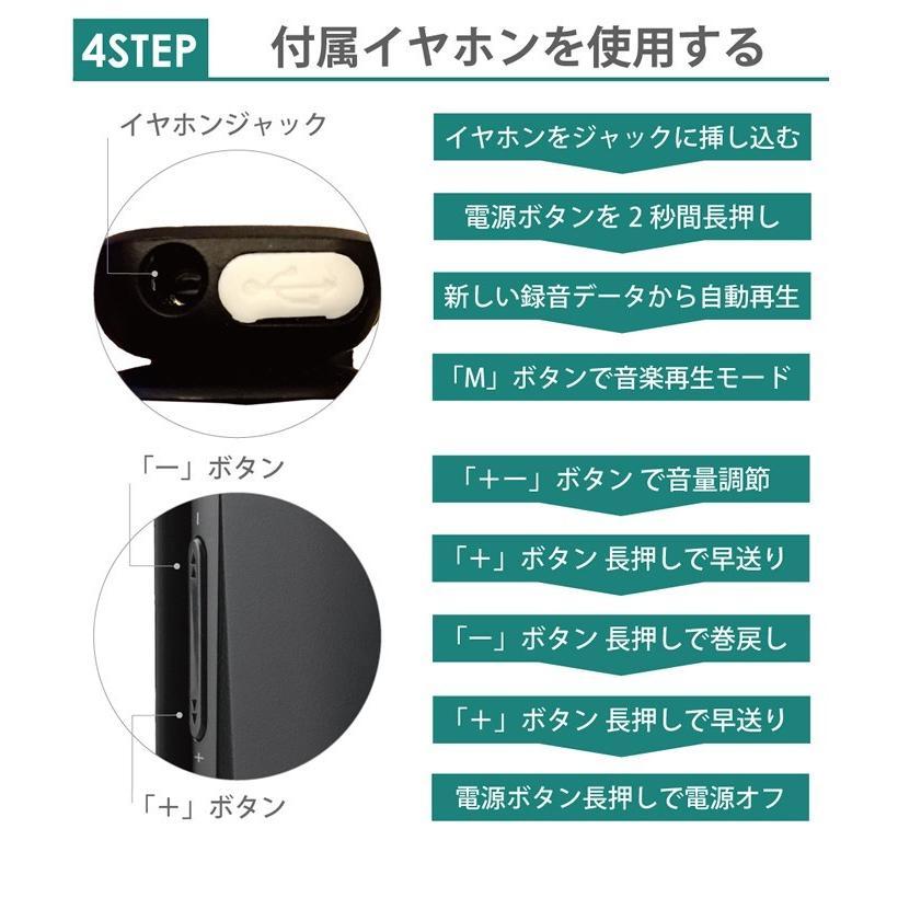 ボイスレコーダー ICレコーダー 録音機 小型 長時間 JSRIVE|ansindostore|19