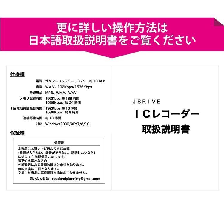 ボイスレコーダー ICレコーダー 録音機 小型 長時間 JSRIVE|ansindostore|20