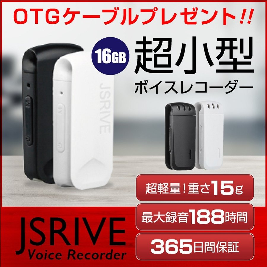 ボイスレコーダー ICレコーダー 録音機 小型 長時間 JSRIVE|ansindostore|03