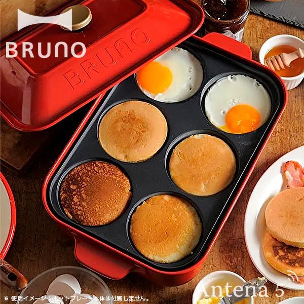 BRUNO コンパクトホットプレート用マルチプレート ブルーノ IDEA 日本未発売 北欧 イデアレーベル キッチン雑貨 デザイン雑貨 上質
