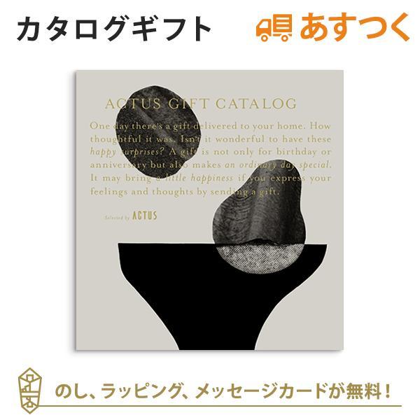 カタログギフト ACTUS アクタス Edition お返しにおすすめ 平日9時のご注文まで 評価 │あすつく可 デポー M_Bコース│お祝い