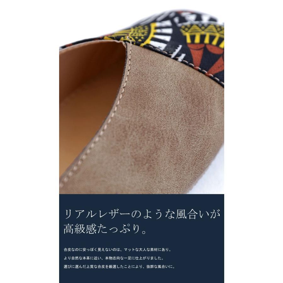 パンプス 靴 サンダル ギフト アンティカフェ メール便不可 antiqcafe 12