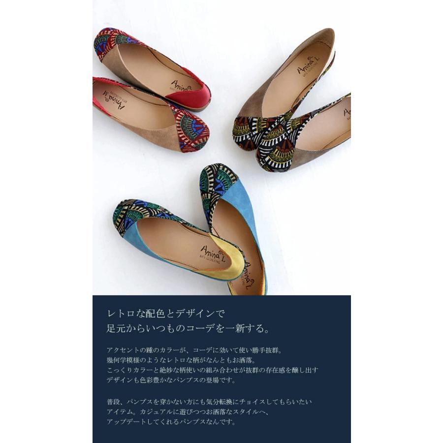パンプス 靴 サンダル ギフト アンティカフェ メール便不可 antiqcafe 06