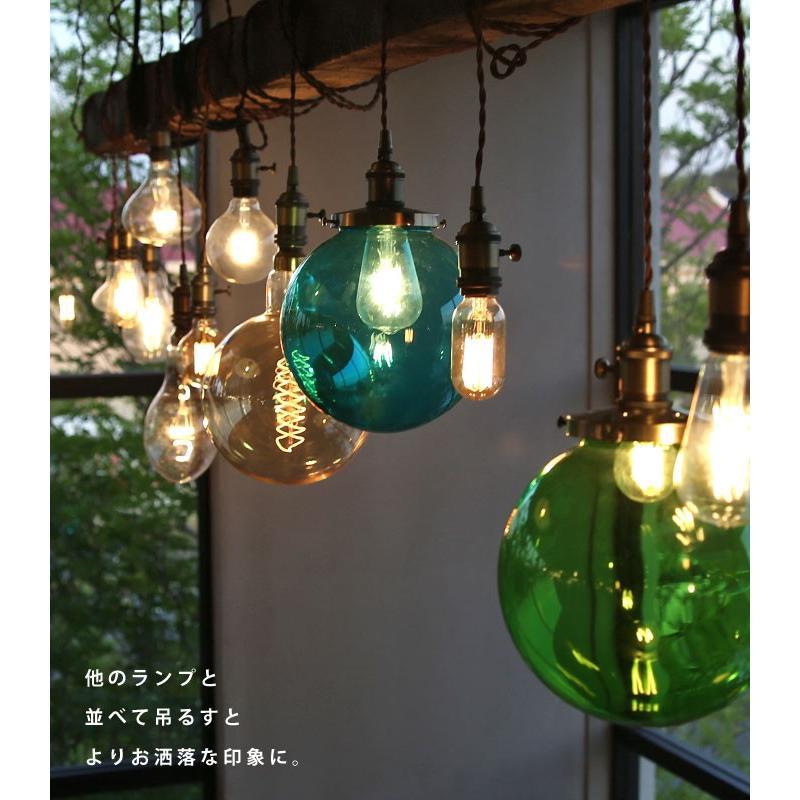 シェード カラーシェード 照明 インテリア オリジナル アンティーク おしゃれ|antiqcafe|13