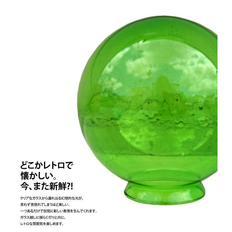 シェード カラーシェード 照明 インテリア オリジナル アンティーク おしゃれ|antiqcafe|07