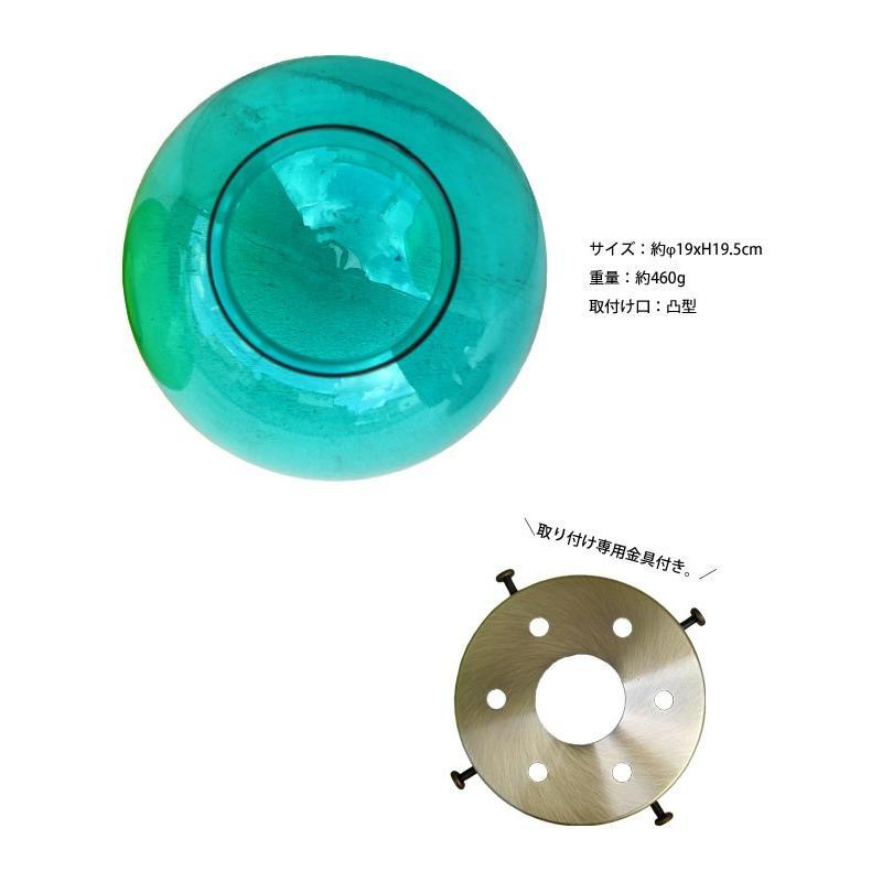 シェード カラーシェード 照明 インテリア オリジナル アンティーク おしゃれ|antiqcafe|08
