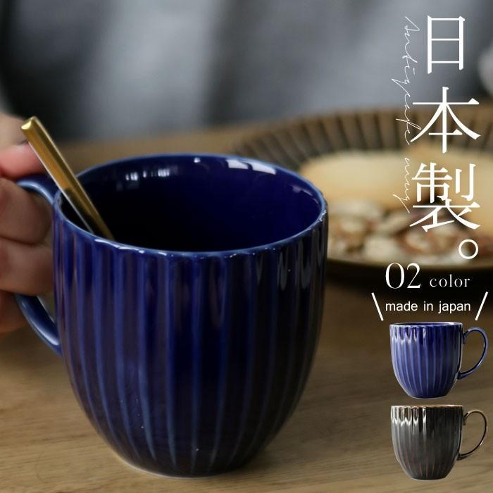 カップ おしゃれ コーヒー