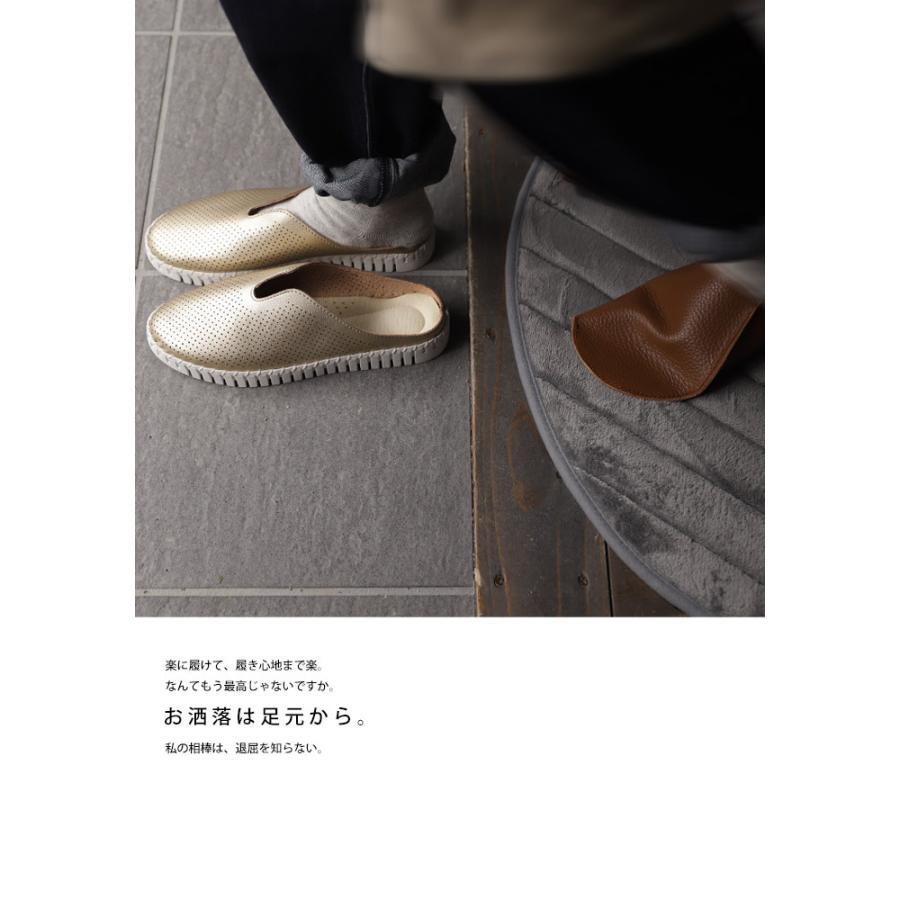 スリッポン サンダル 靴 スニーカー プレゼント アンティカフェ|antiqcafe|11