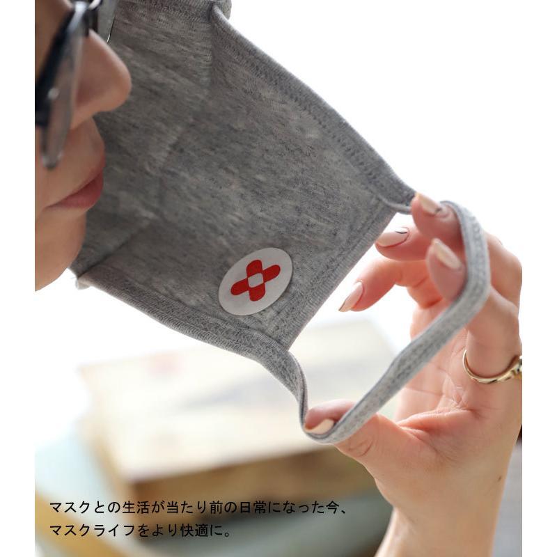 メール便可 マスク シール マジックシールド パッチ 30枚入り 日本製 国産 除菌 消臭 プレゼント|antiqcafe|12
