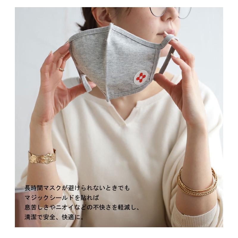 メール便可 マスク シール マジックシールド パッチ 30枚入り 日本製 国産 除菌 消臭 プレゼント|antiqcafe|05