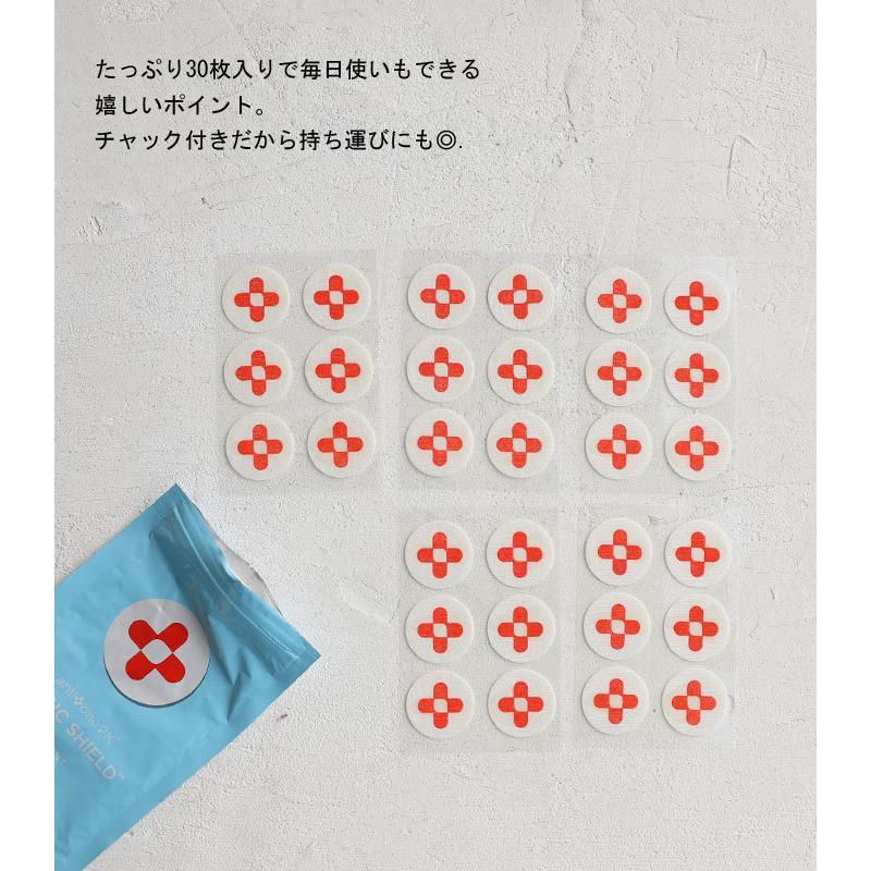 メール便可 マスク シール マジックシールド パッチ 30枚入り 日本製 国産 除菌 消臭 プレゼント|antiqcafe|06
