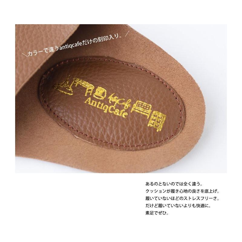 スリッパ レザー 革 パンプス 靴 お洒落 レディース ギフト アンティカフェ メール便不可 antiqcafe 17