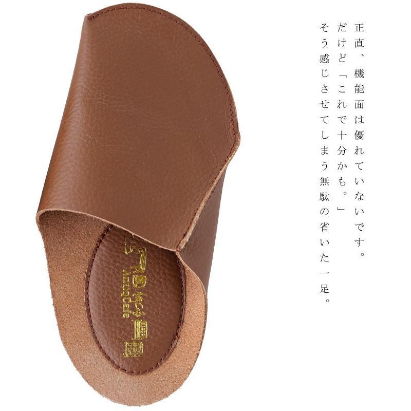 スリッパ レザー 革 パンプス 靴 お洒落 レディース ギフト アンティカフェ メール便不可 antiqcafe 08