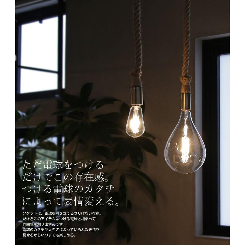 ダクトレール用 麻縄ロープ E26 1灯ペンダントライト LED対応 天井照明 アンティカフェ antiqcafe 13
