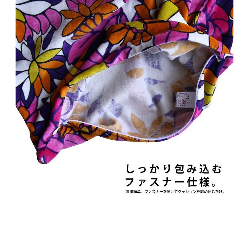 クッションカバー 46×46cm 花柄 アンティーク 北欧 四角形  アンティカフェ 45×45cm antiqcafe 06