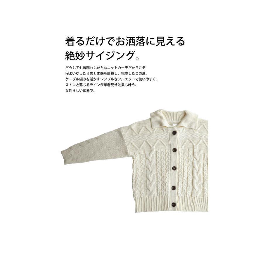 カーディガン ニット 羽織り トップス 長袖 レディース シンプル オシャレ|antiqcafe|06