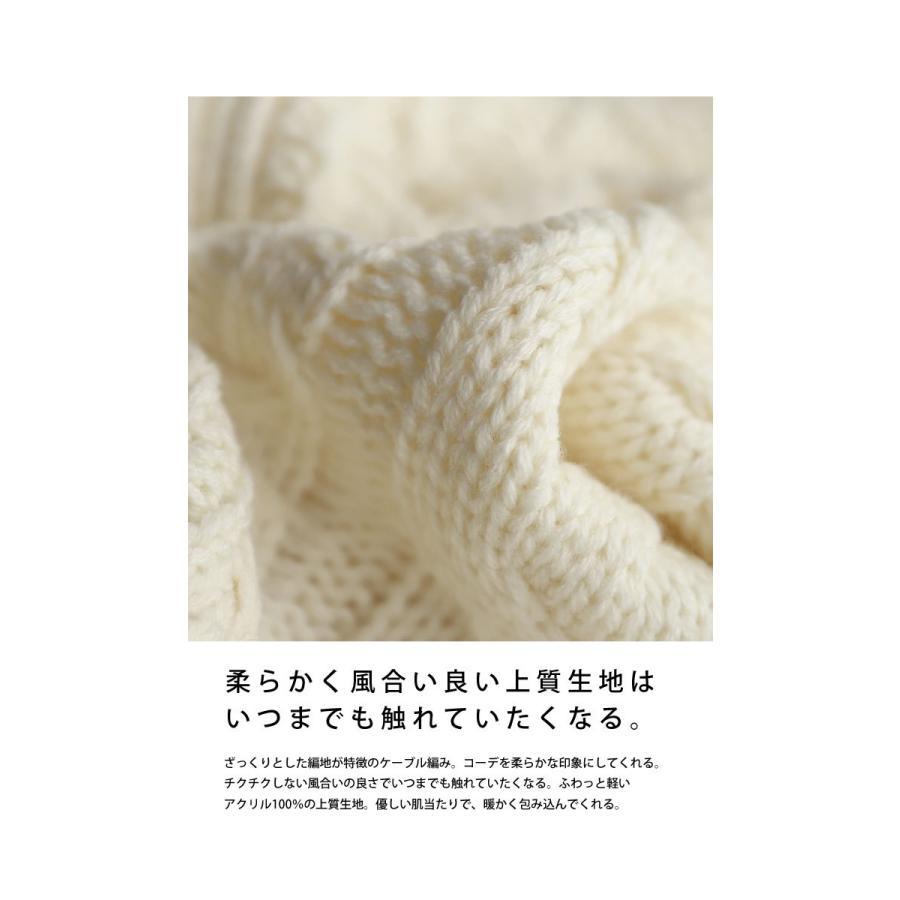 カーディガン ニット 羽織り トップス 長袖 レディース シンプル オシャレ|antiqcafe|09