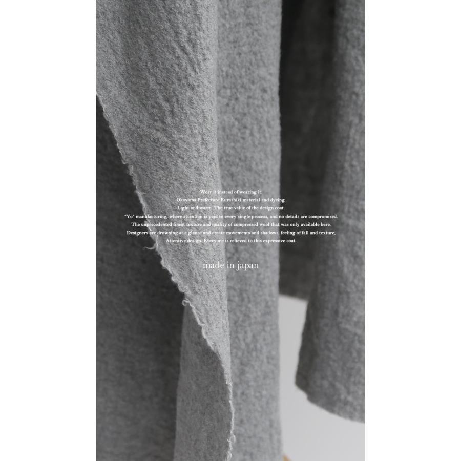 【送料無料】コート アウター ジャケット ウール レディース 大人 高級 冬 ゆったり お洒落 ギフト プレゼント アンティカフェ|antiqcafe|09