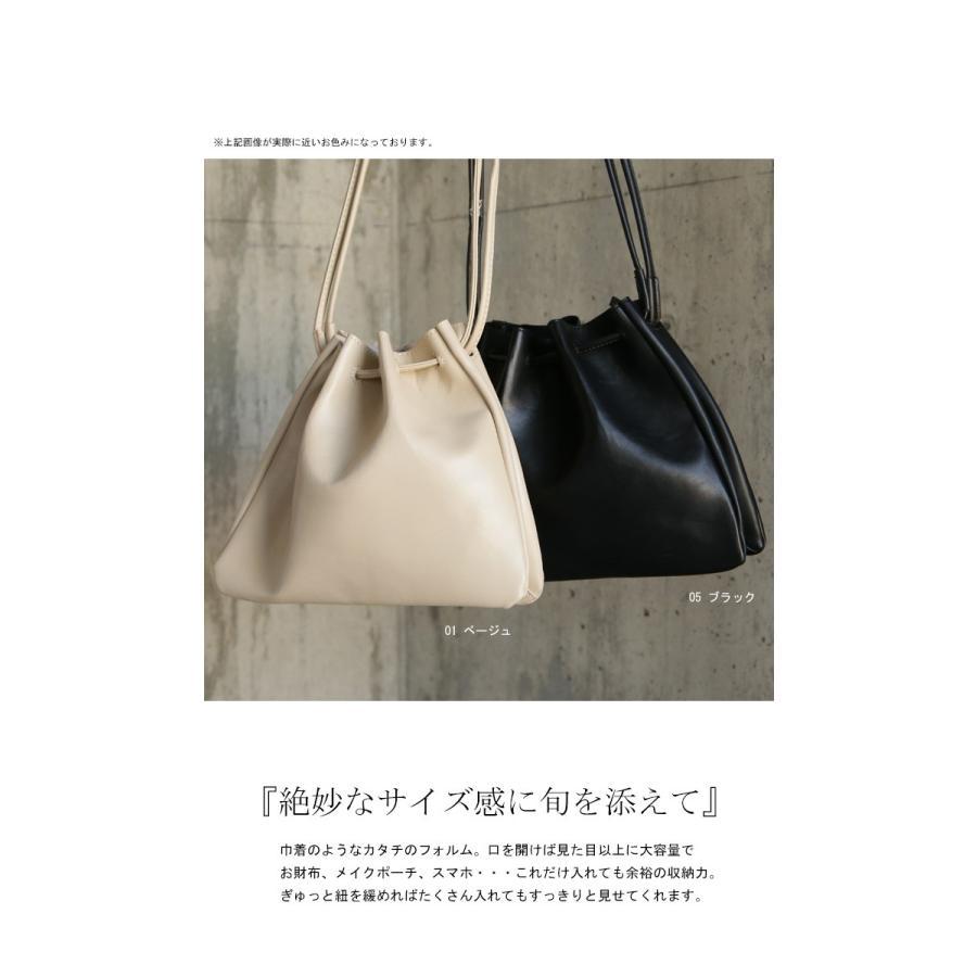 バッグ 鞄 フェイクレザー レディース ショルダーバッグ レザー巾着バッグ・再販。メール便不可|antiqua|02