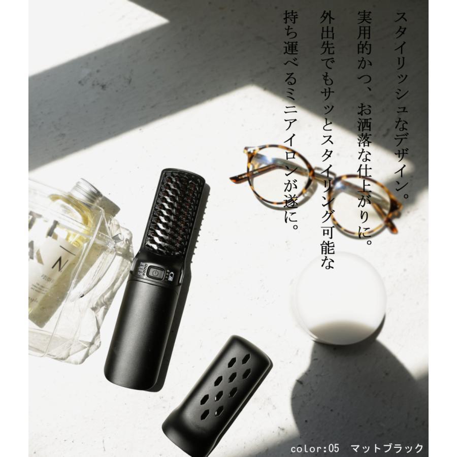 ブラシアイロン ヘアアイロン ブラシ コードレス 充電式・8月29日10時〜再販。メール便不可 antiqua 03