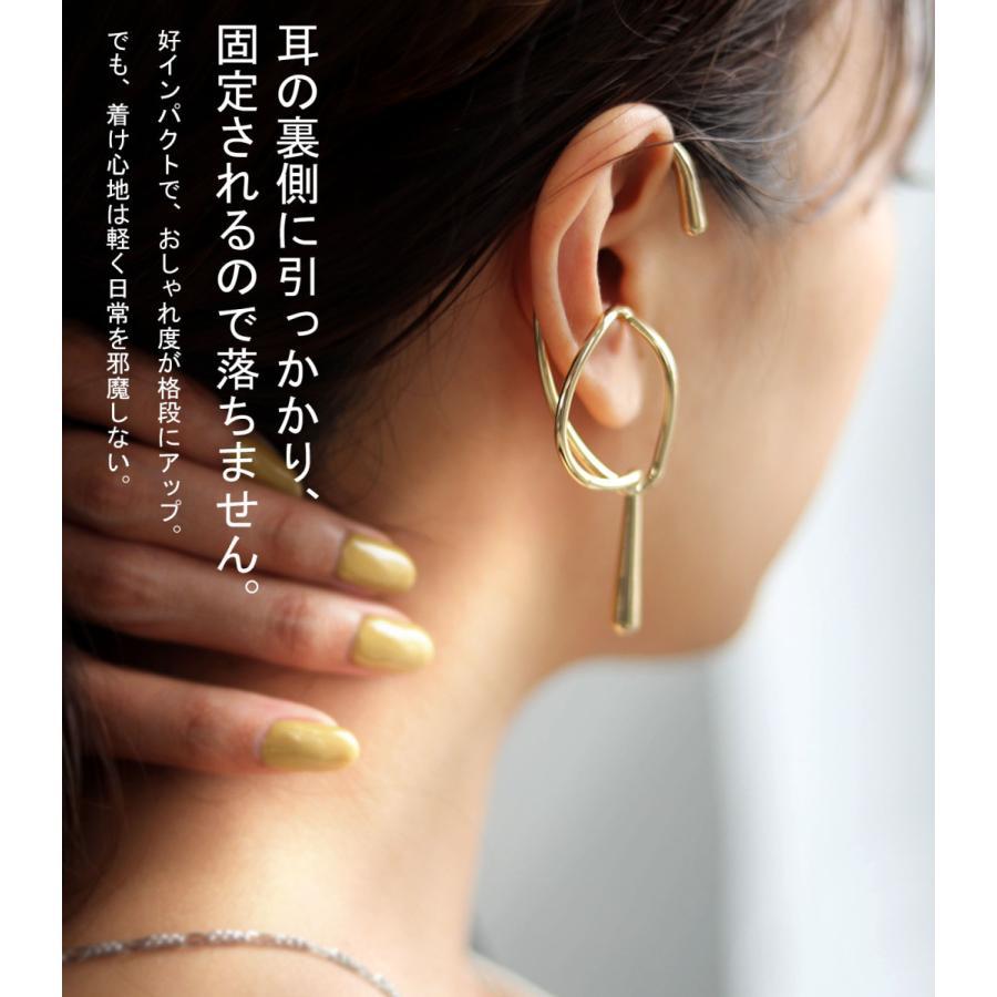 イヤーカフ イヤーフック レディース フックタイプ 片耳用・9月19日10時〜発売。30ptメール便可|antiqua|08
