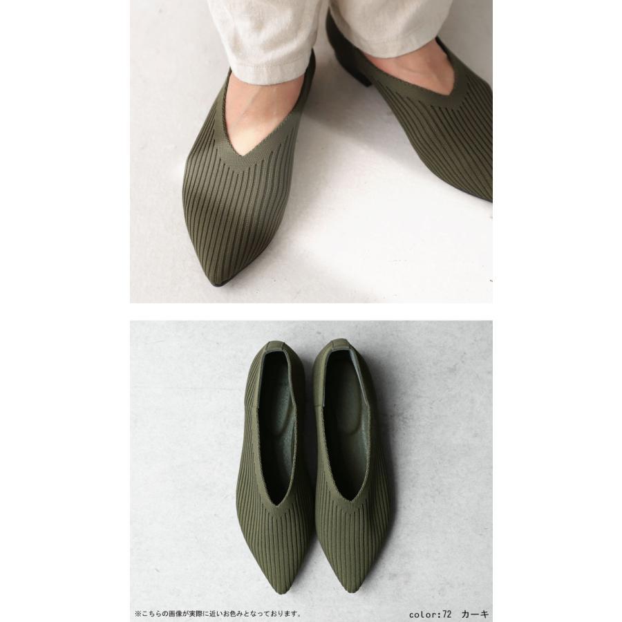 ニットパンプス 靴 パンプス 痛くない 歩きやすい・9月24日10時〜再再販。メール便不可 antiqua 11