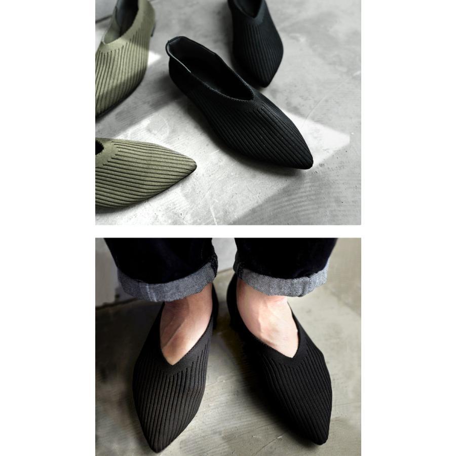 ニットパンプス 靴 パンプス 痛くない 歩きやすい・9月24日10時〜再再販。メール便不可 antiqua 03
