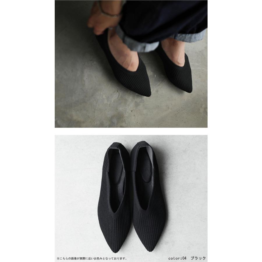 ニットパンプス 靴 パンプス 痛くない 歩きやすい・9月24日10時〜再再販。メール便不可 antiqua 06