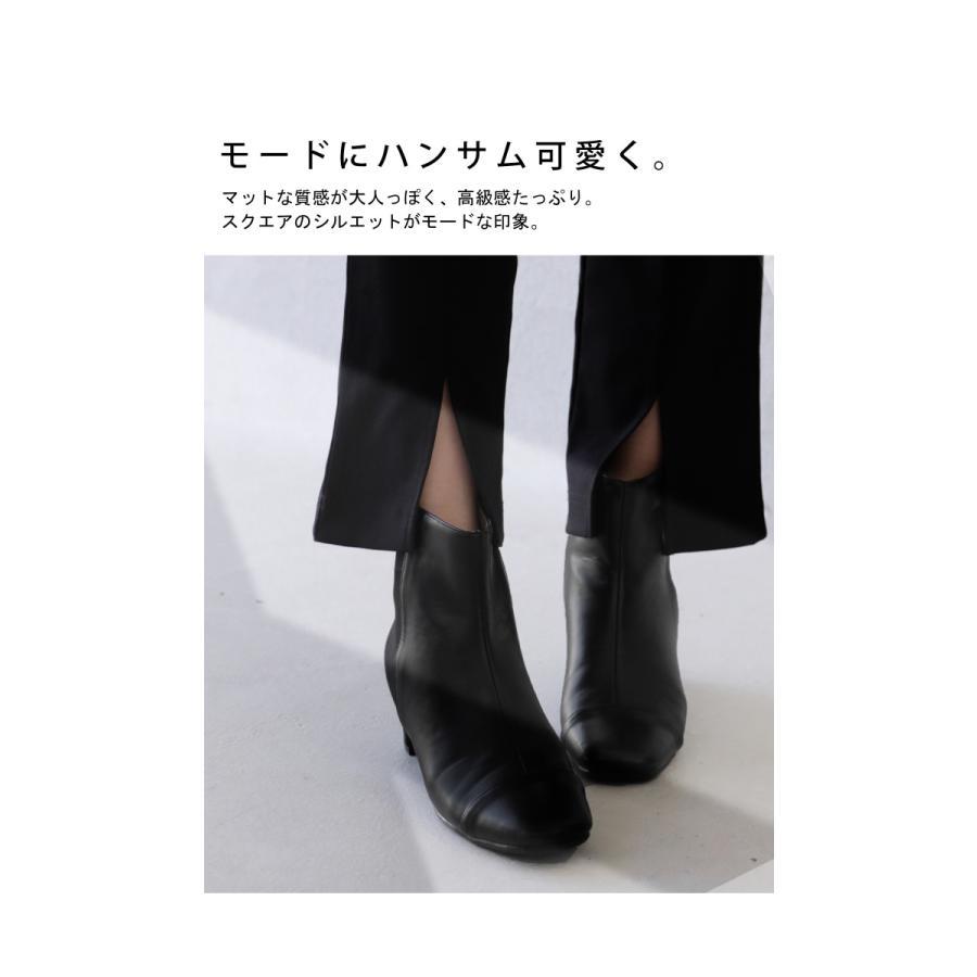 ゴアブーツ ゴアシューズ ブーツ レディース 靴 送料無料・9月19日10時〜再販。メール便不可【212B】 antiqua 16