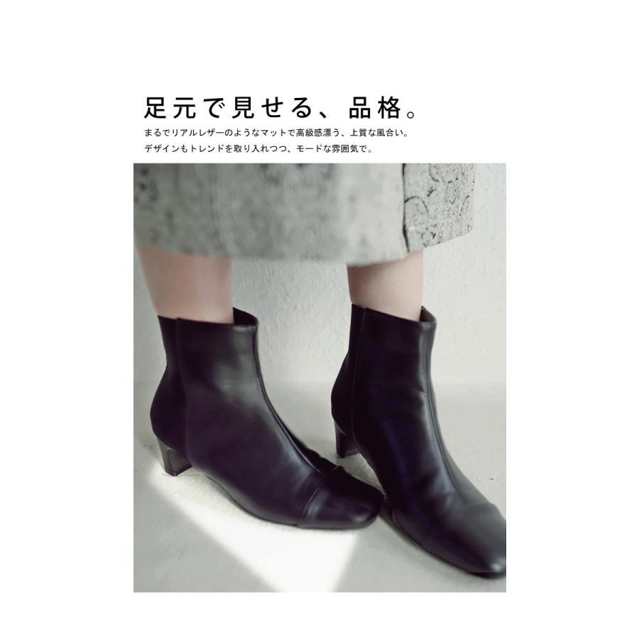 ゴアブーツ ゴアシューズ ブーツ レディース 靴 送料無料・9月19日10時〜再販。メール便不可【212B】 antiqua 05