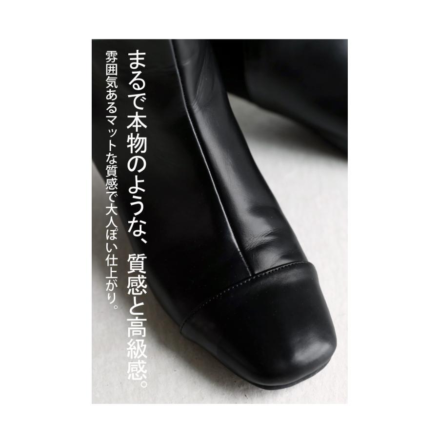 ゴアブーツ ゴアシューズ ブーツ レディース 靴 送料無料・9月19日10時〜再販。メール便不可【212B】 antiqua 07