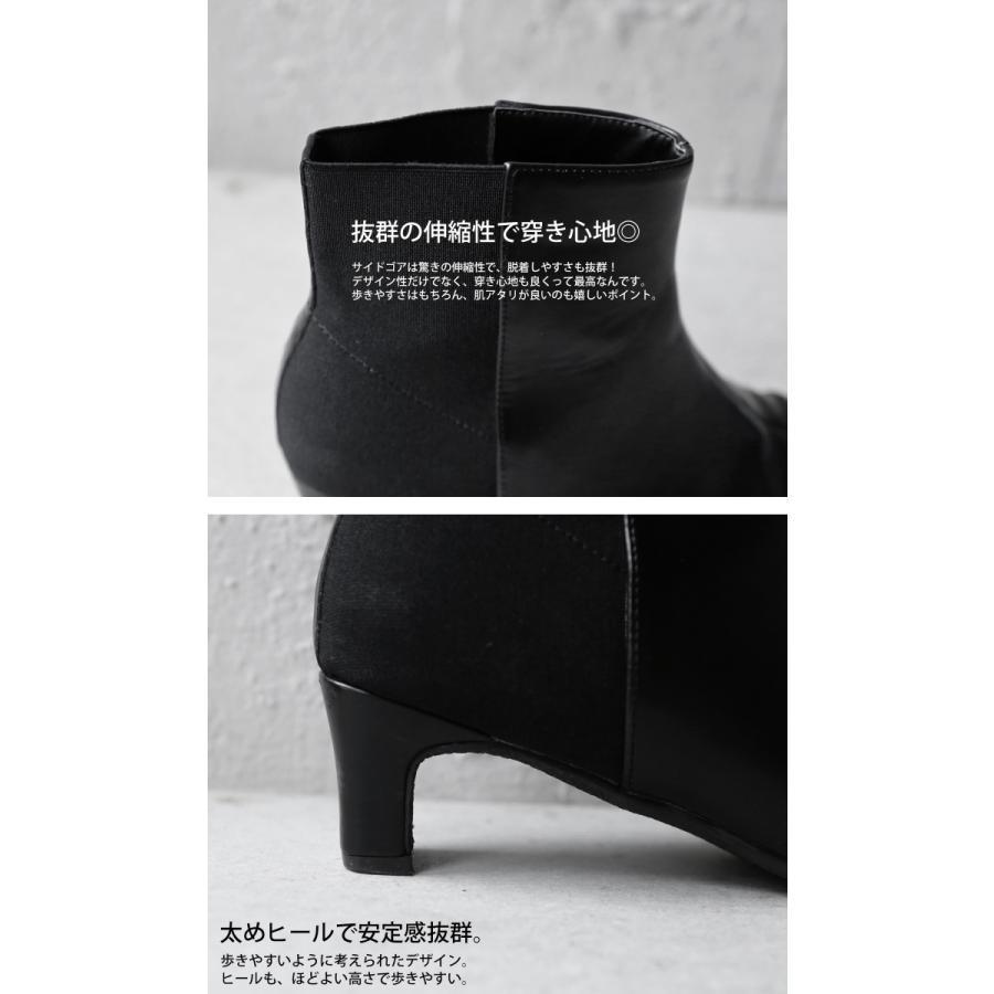 ゴアブーツ ゴアシューズ ブーツ レディース 靴 送料無料・9月19日10時〜再販。メール便不可【212B】 antiqua 08
