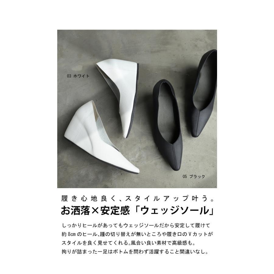 ウエッジソールパンプス パンプス レディース 靴 送料無料・9月24日10時〜発売。メール便不可|antiqua|02