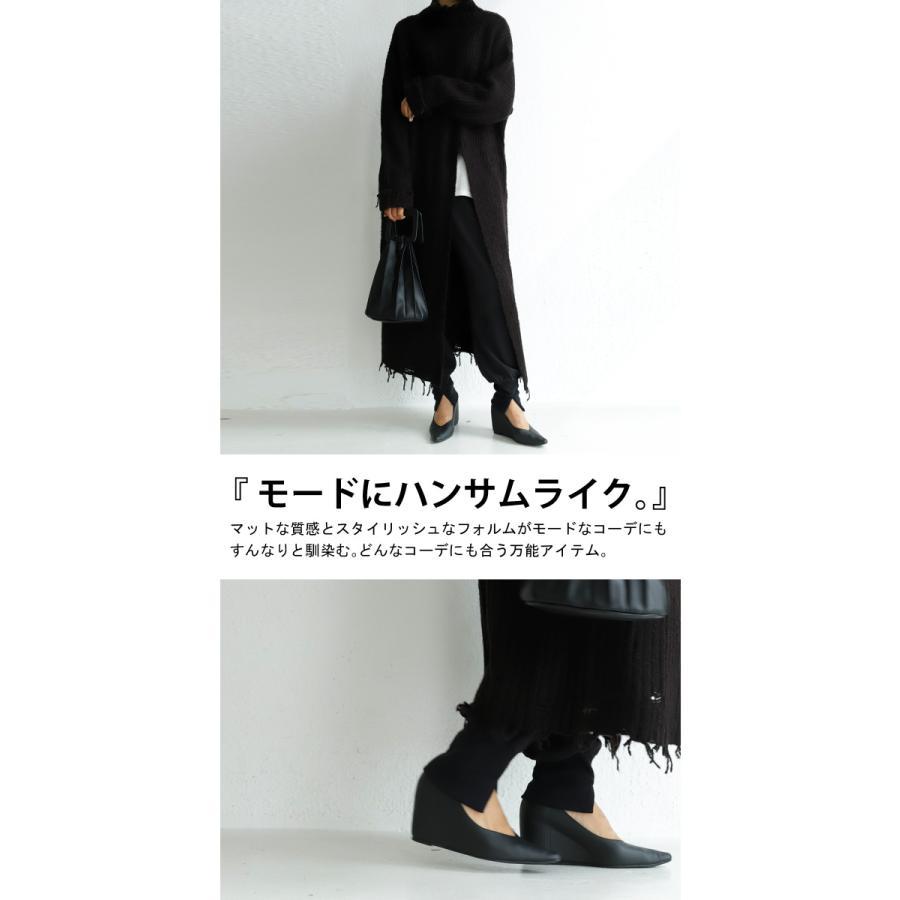 ウエッジソールパンプス パンプス レディース 靴 送料無料・9月24日10時〜発売。メール便不可|antiqua|18