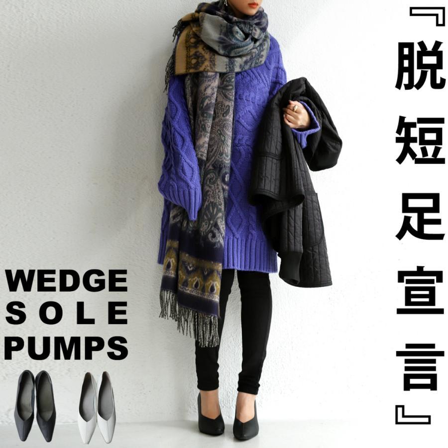 ウエッジソールパンプス パンプス レディース 靴 送料無料・9月24日10時〜発売。メール便不可|antiqua|20