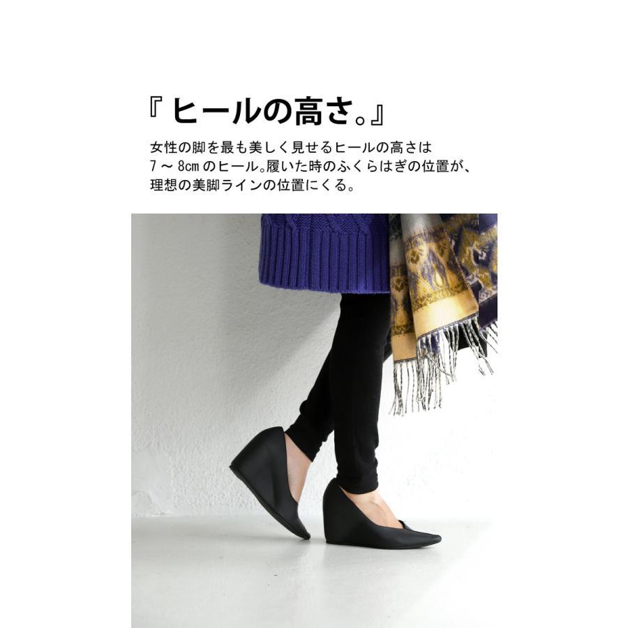 ウエッジソールパンプス パンプス レディース 靴 送料無料・9月24日10時〜発売。メール便不可|antiqua|05