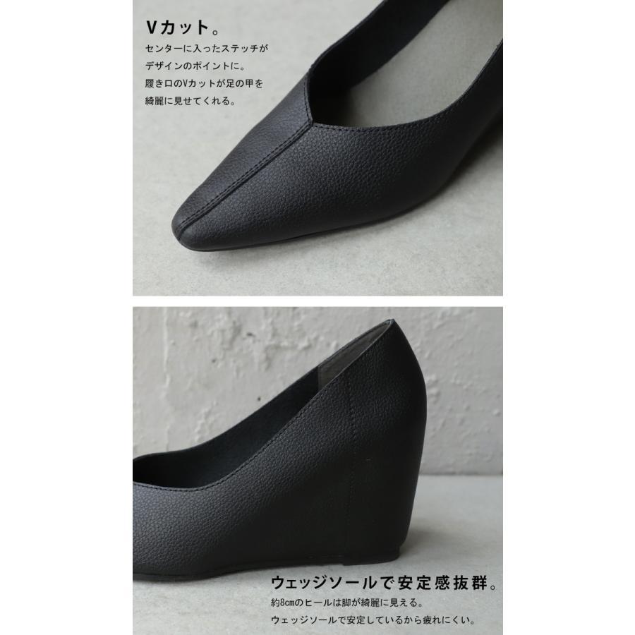 ウエッジソールパンプス パンプス レディース 靴 送料無料・9月24日10時〜発売。メール便不可|antiqua|07